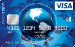Visa World Card creditcard aanvragen